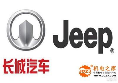 长城汽车购Jeep的4个不确定性 为何不补齐轿车短板?