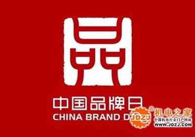 首届中国品牌百强榜即将发布 仪器品牌建设行稳致远