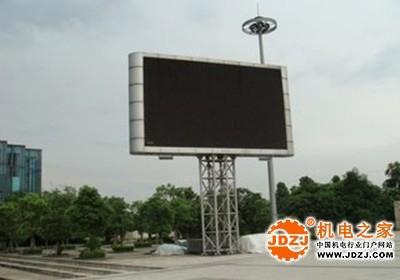 智慧化城市建设 LED显示屏大有可为