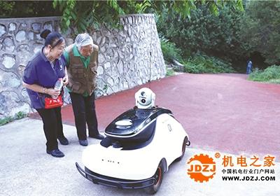 中国**科工三院**机器人服务森林公园安防